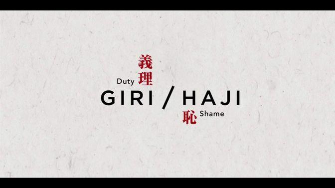 giri-haji.03
